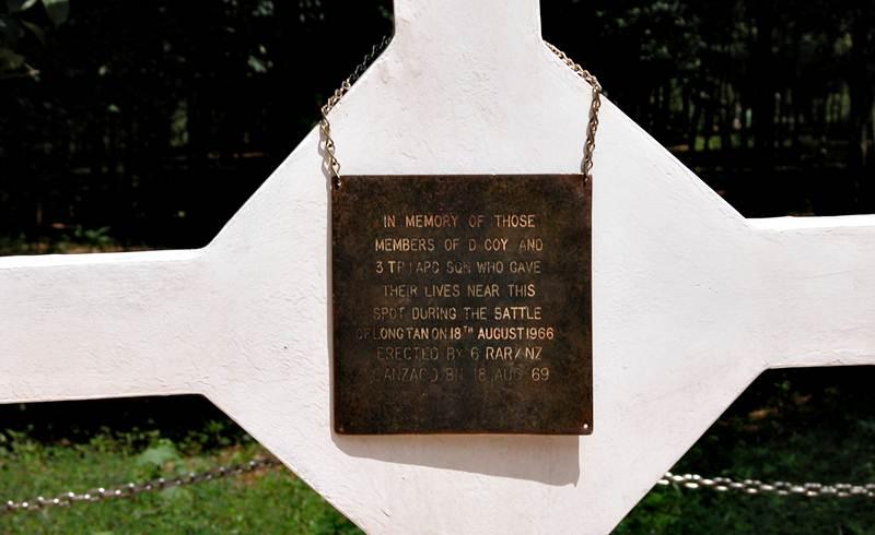 Memorial LongTan cross